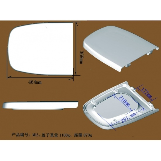 Good Quality Toilet Seat Cover Mould